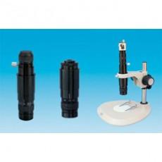 Macro Zoom Video Microscope