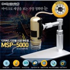 편광USB현미경 MSP-5000